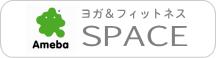 ヨガ&フィットネス SPACE
